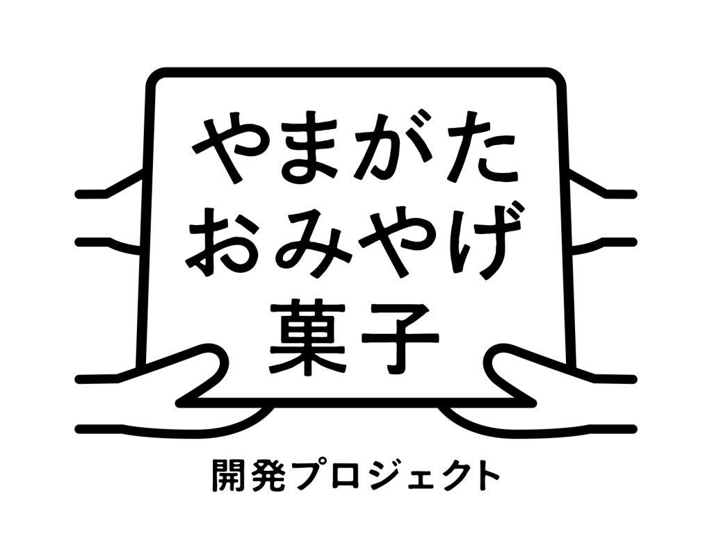 Yamagata_Omiyage2